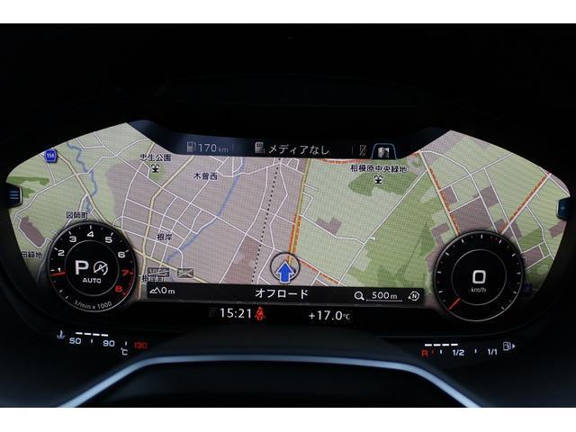 2.0TFSIマトリクスLEDヘッドライト認定中古車(10枚目)