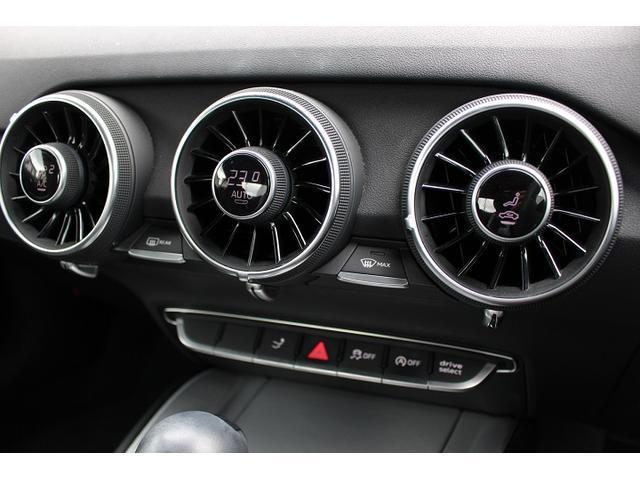2.0TFSIマトリクスLEDヘッドライト認定中古車(20枚目)