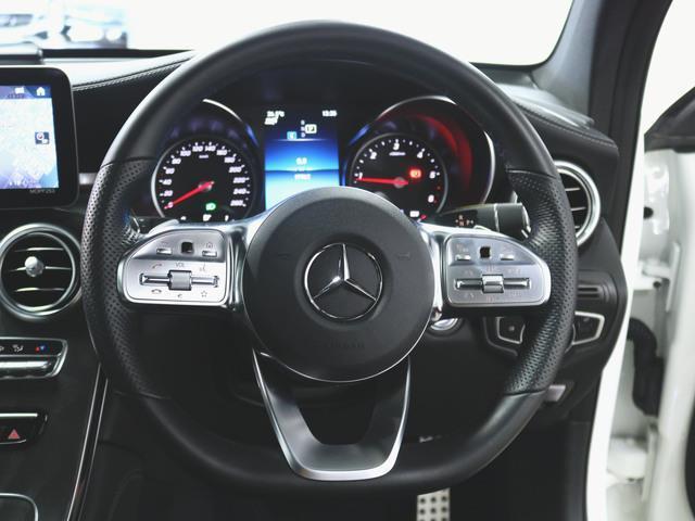 GLC220 d 4マチック クーペ AMGライン 2年保証 新車保証(24枚目)