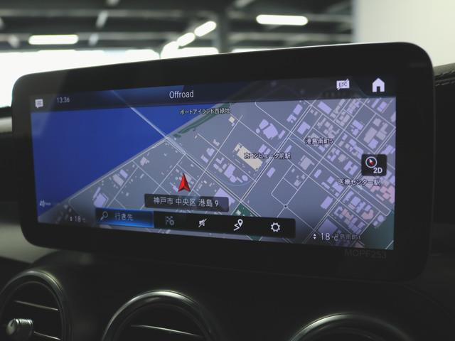 GLC220 d 4マチック クーペ AMGライン 2年保証 新車保証(28枚目)