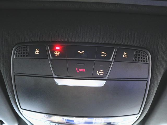 GLC220 d 4マチック クーペ AMGライン 2年保証 新車保証(32枚目)