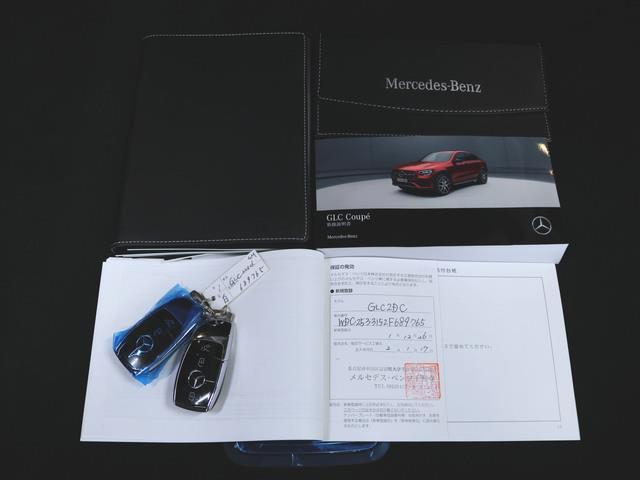 GLC220 d 4マチック クーペ AMGライン 2年保証 新車保証(34枚目)