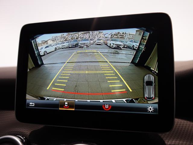 メルセデス・ベンツ M・ベンツ GLA180 レーダーセーフティパッケージ