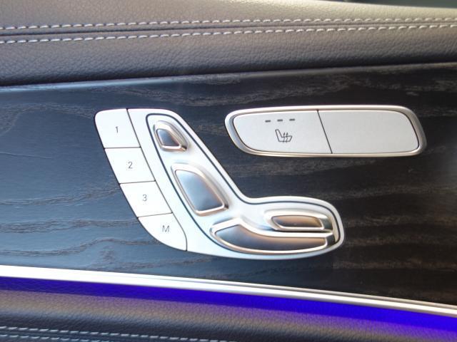 E220d アバンギャルドスポーツ レーダーセーフティPKG(9枚目)
