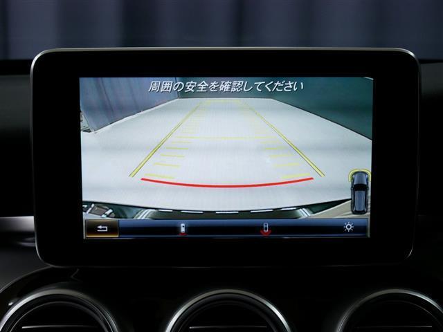 C200 ステーションワゴン AV レーダーセーフティPKG(10枚目)
