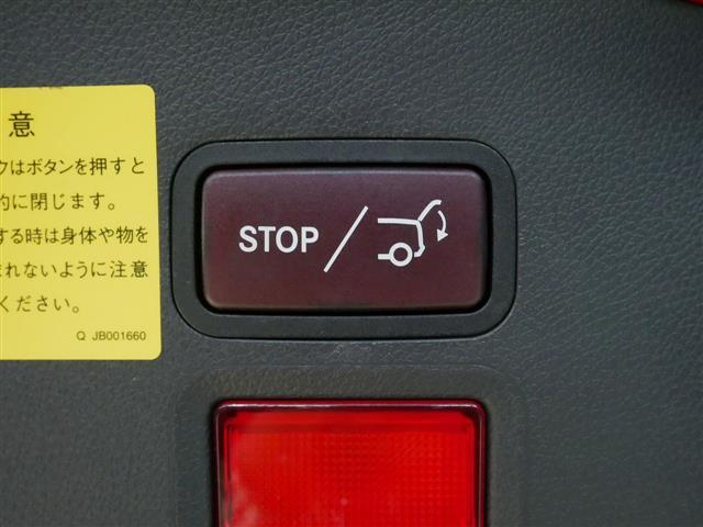 CLA180 シューティングブレーク スポーツ レーダーセーフティパッケージ 2年保証(28枚目)