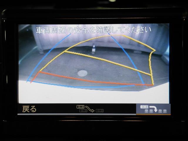 メルセデス・ベンツ M・ベンツ C200エレガンス 黒革 HDDナビ Bカメラ 2年保証