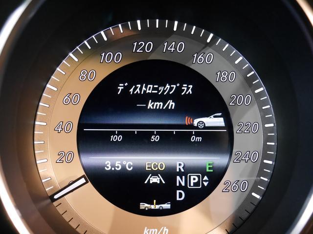 メルセデス・ベンツ M・ベンツ CLS350BEレーダーP Pスタート 黒革 SR 1年保証