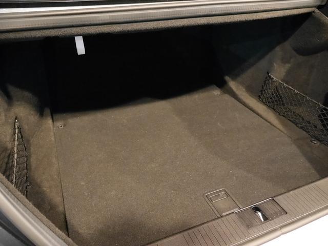 メルセデス・ベンツ M・ベンツ S350BE 後期 レーダーP Pスタ 黒革 SR 2年保証