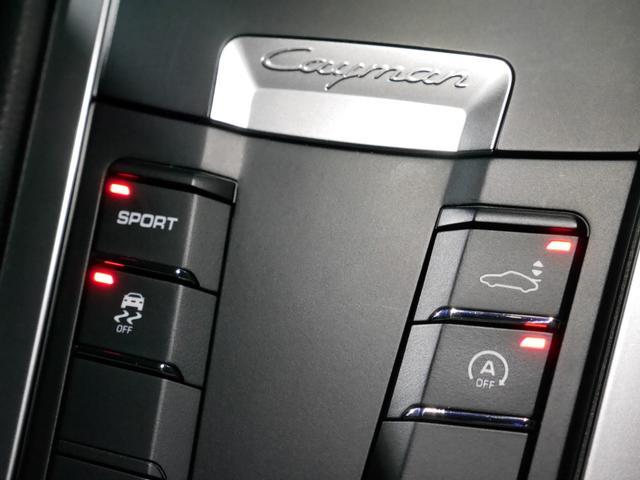 信号で停車した際などに自動でエンジンを停止し消費燃料を削減するアイドリングストップ機能を搭載!燃費向上に役立つ嬉しい装備です!ボタンひとつでON/OFFの切り替えも可能です!!045-348-3232