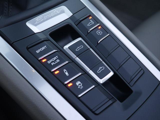 PASM装備!大人気オプションのBOSEサウンドシステムを装備!オープンカーで、心地よい音楽を聴きながらのドライブは非日常を味わう事が出来ます♪TEL:045-348-3232