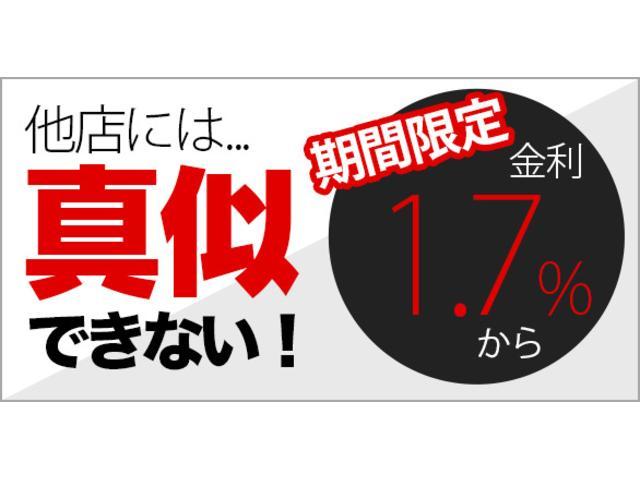 SスポーツクロノPKG 本革 SR ナビTV 2年保証付(3枚目)