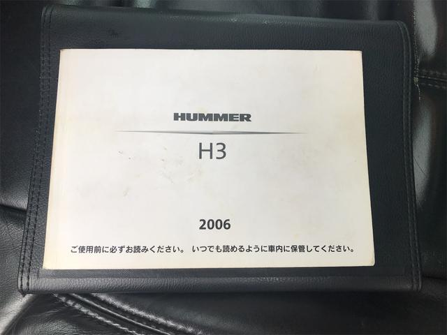 「ハマー」「ハマーH3」「SUV・クロカン」「東京都」の中古車33