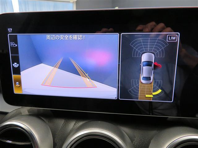 C220 d ローレウスエディション レーダーセーフティパッケージ スポーツプラスパッケージ 2年保証 新車保証 Bluetooth接続 ETC LEDヘッドライト TV アイドリングストップ クルーズコントロール コネクテッド機能(25枚目)