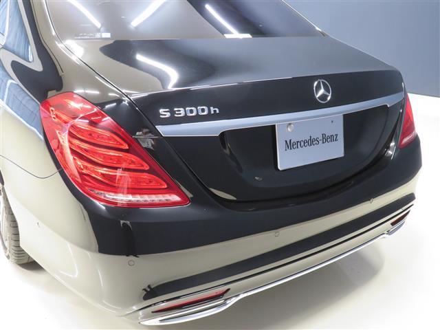 S300 h ロング AMGライン ショーファーパッケージ 2年保証 Bluetooth接続 CD DVD再生 ETC LEDヘッドライト TV アイドリングストップ オットマン クルーズコントロール サイドカメラ(6枚目)