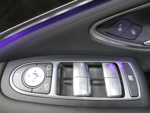 S300 h ロング AMGライン ショーファーパッケージ 2年保証 Bluetooth接続 CD DVD再生 ETC LEDヘッドライト TV アイドリングストップ オットマン クルーズコントロール サイドカメラ(19枚目)