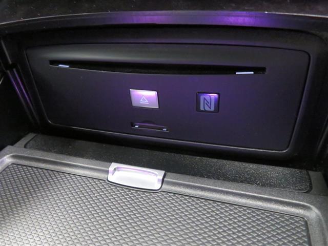 S300 h ロング AMGライン ショーファーパッケージ 2年保証 Bluetooth接続 CD DVD再生 ETC LEDヘッドライト TV アイドリングストップ オットマン クルーズコントロール サイドカメラ(25枚目)