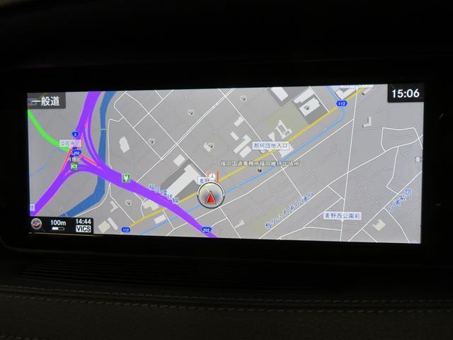 S300 h ロング AMGライン ショーファーパッケージ 2年保証 Bluetooth接続 CD DVD再生 ETC LEDヘッドライト TV アイドリングストップ オットマン クルーズコントロール サイドカメラ(27枚目)