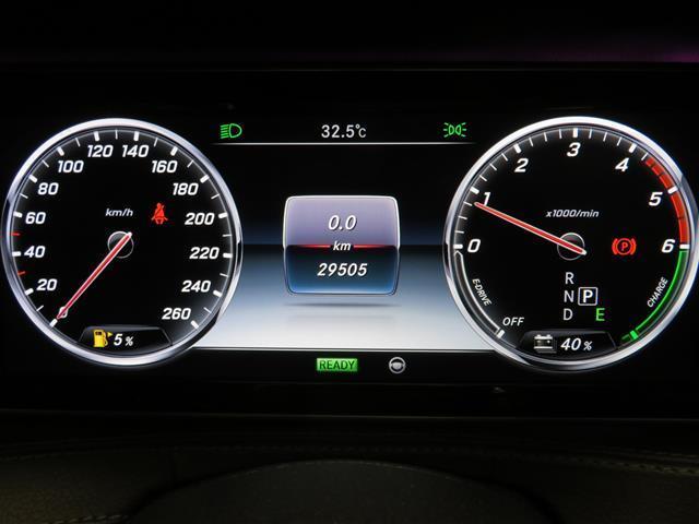 S300 h ロング AMGライン ショーファーパッケージ 2年保証 Bluetooth接続 CD DVD再生 ETC LEDヘッドライト TV アイドリングストップ オットマン クルーズコントロール サイドカメラ(29枚目)