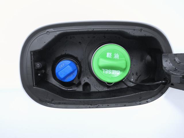 E220 d アバンギャルド エクスクルーシブパッケージ(10枚目)