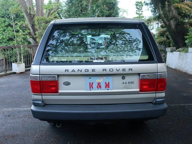 4.6HSE 4WD ロイヤルエディション D記録簿(5枚目)