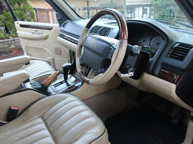 4.6HSE 4WD ロイヤルエディション D記録簿(11枚目)