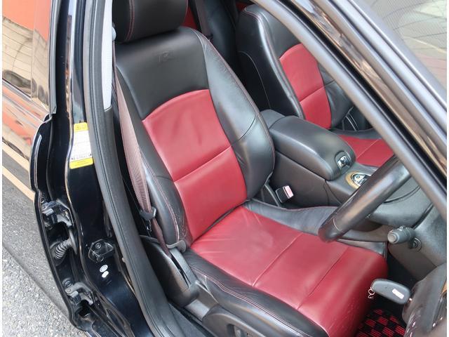 ジャガー ジャガー Sタイプ R ナビ 革シート サンルーフ  シートヒーター