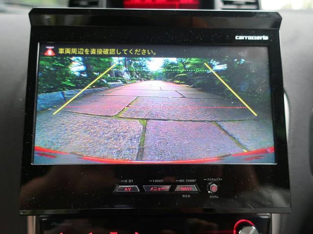 「アルファロメオ」「アルファ156スポーツワゴン」「ステーションワゴン」「東京都」の中古車19