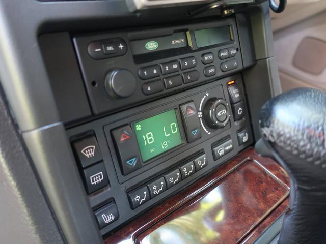 4.0SE 4WD ナビ 禁煙車 革シート クルコン AT AW コンパクトカー Dグリーン 5名乗り パワーウィンドウ(10枚目)