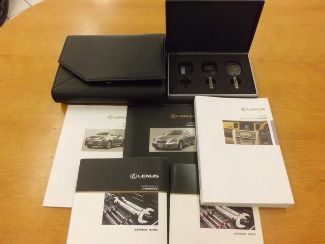 「レクサス」「SC」「オープンカー」「東京都」の中古車46