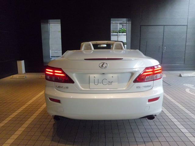 「レクサス」「IS」「オープンカー」「東京都」の中古車24