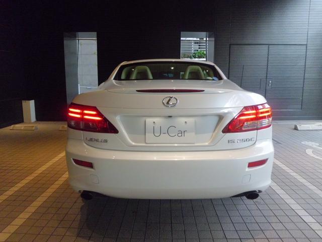 「レクサス」「IS」「オープンカー」「東京都」の中古車33