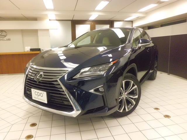 「レクサス」「RX」「SUV・クロカン」「東京都」の中古車2