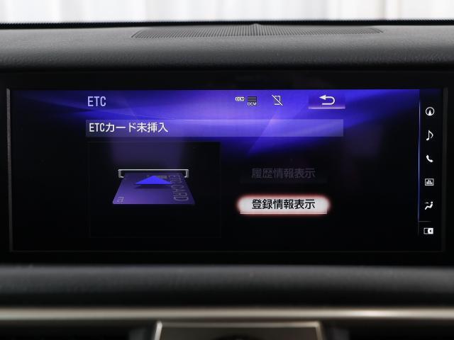 IS300h バージョンL シャトーベージュ革 マイナー後モデル プリクラッシュ レーダークルーズ ムーンルーフ メッシュ18AW  BSM  RCTA  前後ドラレコ 4月中キャンペーン!タイヤ4本新品交換サービス(9枚目)