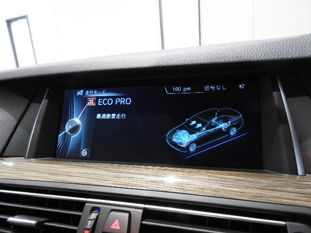 BMW BMW 523i Mスポーツ 2年保証 レザーシート 認定中古車