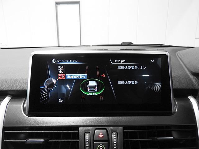 BMW BMW 218d xDriveアクティブツアラーラグジュアリー 革