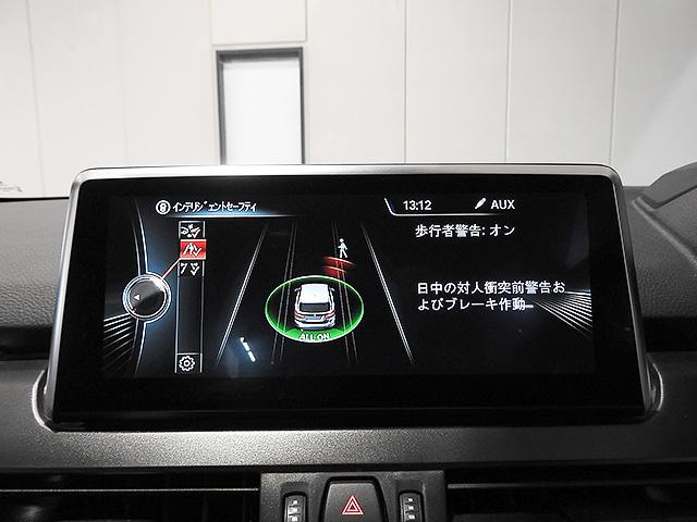 アクティブクルーズコントロール(先行車との車間を維持しながら自動で車速を制御、停止や再加速も自動制御)&ドライビングアシスト(車線逸脱&前車接近警告、衝突被害軽減ブレーキ)