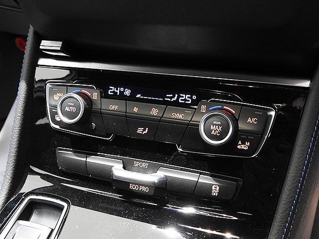 左右独立温度調整機能付き2ゾーンオートエアコン