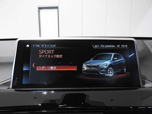 ・ドライビングパフォーマンスコントロール(スポーツモードやエコプロモード等走行スタイルに応じて複数の走行モードが選べます。)