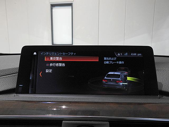 「BMW」「BMW」「セダン」「神奈川県」の中古車17