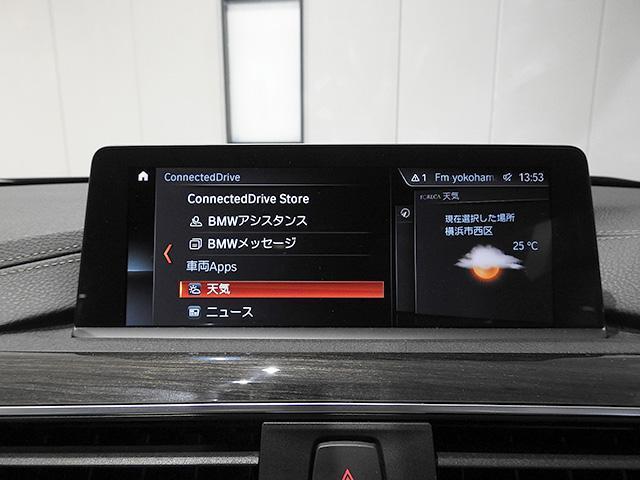 318iツーリング Mスポーツ レザーシート 車線変更警告(15枚目)