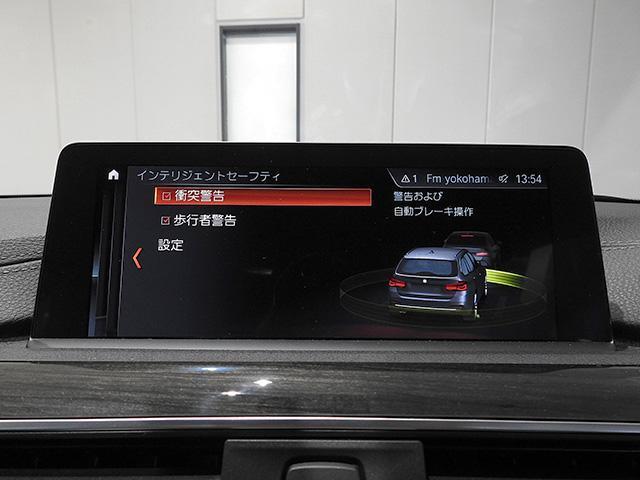 318iツーリング Mスポーツ レザーシート 車線変更警告(16枚目)