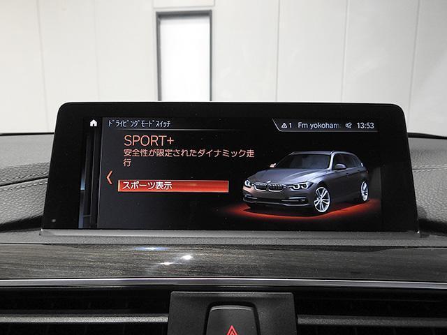 318iツーリング Mスポーツ レザーシート 車線変更警告(19枚目)