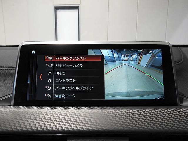 「BMW」「X2」「SUV・クロカン」「神奈川県」の中古車14