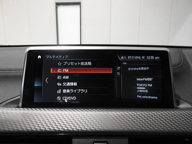 「BMW」「X2」「SUV・クロカン」「神奈川県」の中古車17