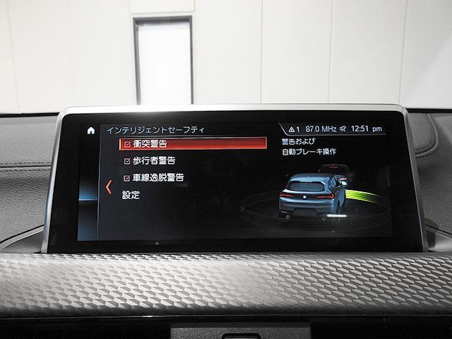 「BMW」「X2」「SUV・クロカン」「神奈川県」の中古車19