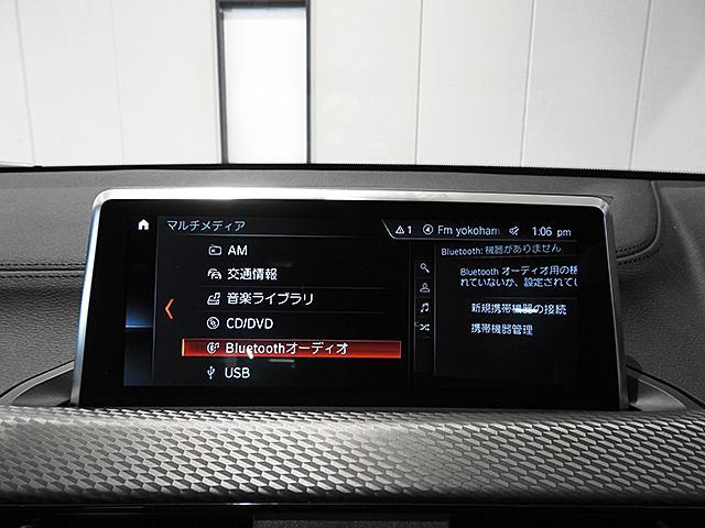 「BMW」「X2」「SUV・クロカン」「神奈川県」の中古車16