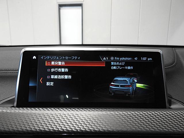 「BMW」「X2」「SUV・クロカン」「神奈川県」の中古車18