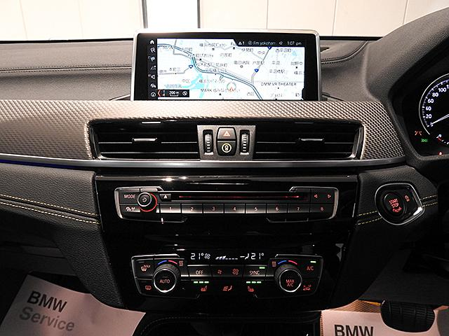 「BMW」「X2」「SUV・クロカン」「神奈川県」の中古車21