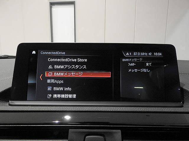 「BMW」「1シリーズ」「コンパクトカー」「神奈川県」の中古車15